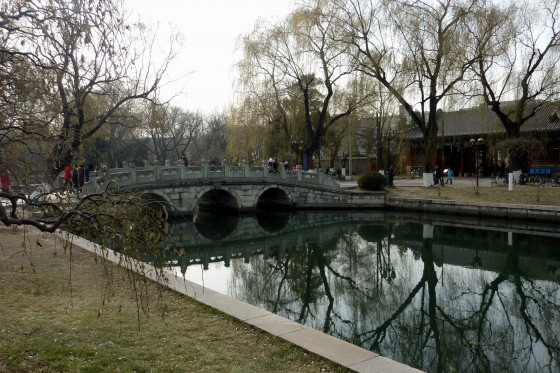 West-Gate of Peking University