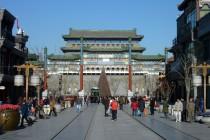 Stadttor Qianmen